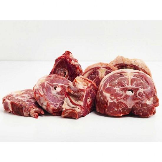 Goat Neck - 1kg